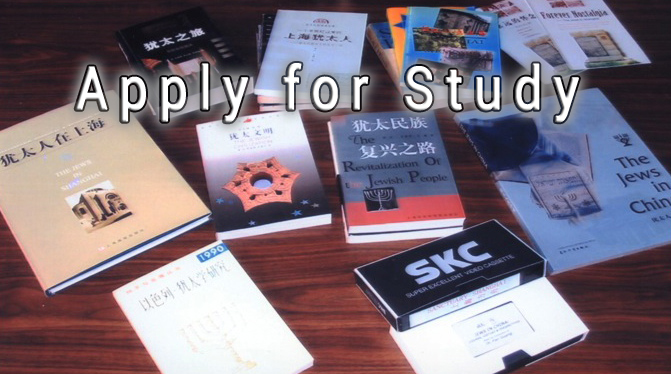 Apply For Study